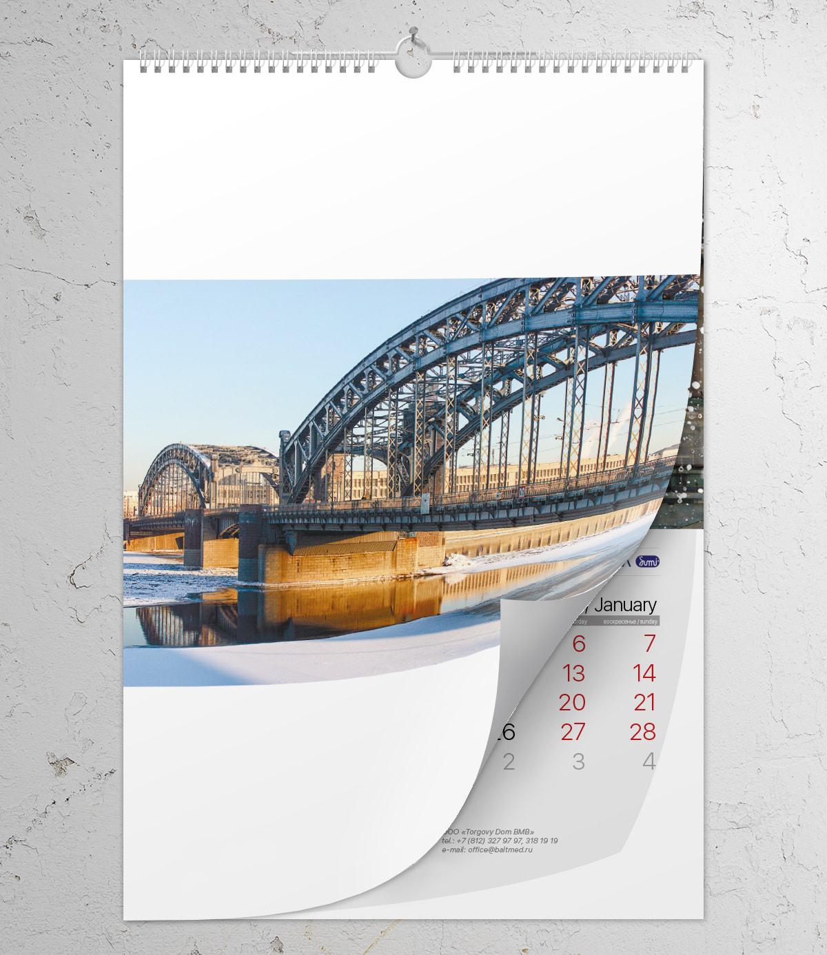 Печать и изготовление перекидных календарей