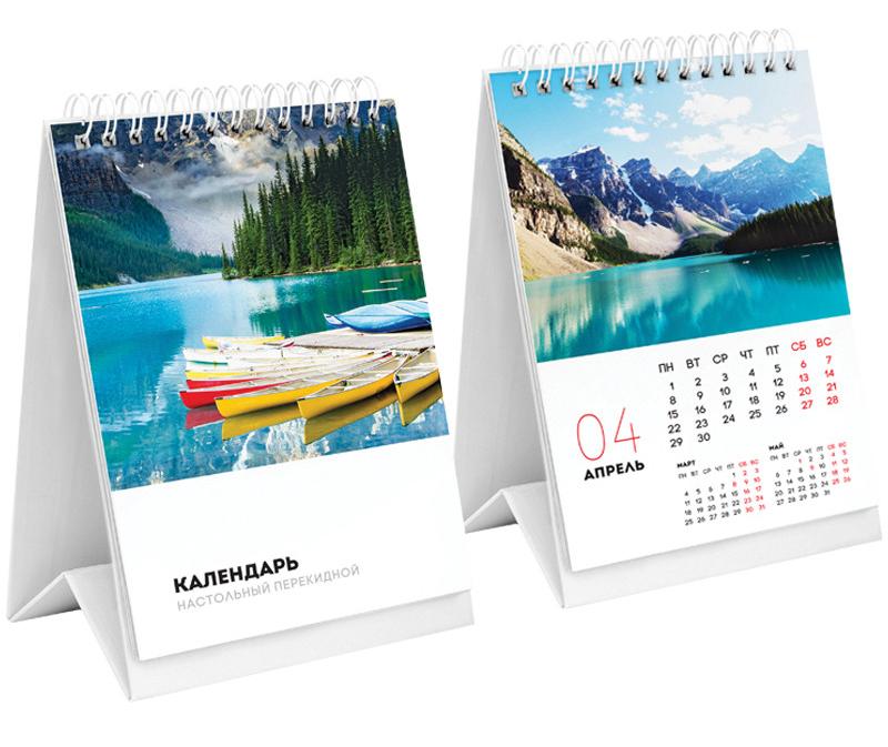 Печать и изготовление календарей-домиков