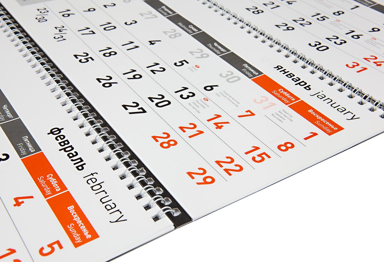 Печать и изготовление квартальных календарей